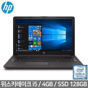 HP 250 G7-6HT85PA 인텔 i5-8265U/4GB/128GB SSD