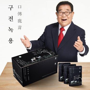기운팔팔★편강 구전녹용/당금아기 4종 택1