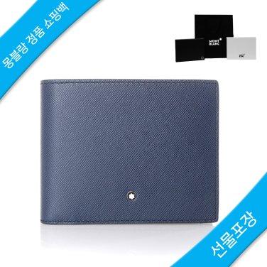남성 반지갑 113217 블루 / 몽블랑 정품 쇼핑백