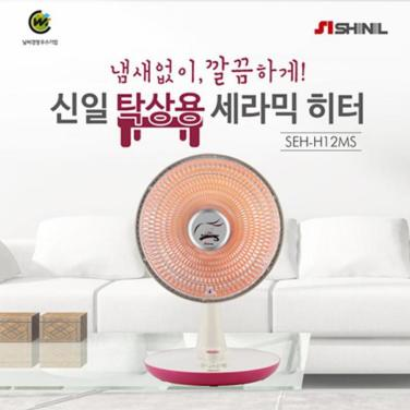 탁상용 세라믹 전기히터 SEH-H12MS [2단 온도조절]