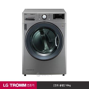 LG TROMM 건조기 RH16VH (16kg/모던스테인리스)