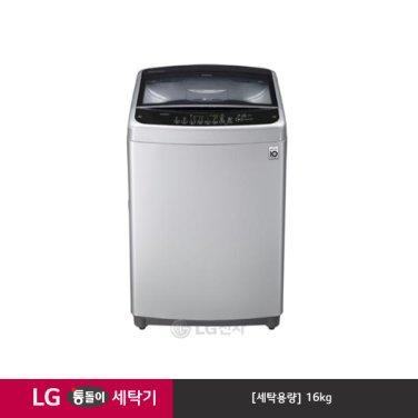LG 통돌이 세탁기 TR16SK (16kg/프리실버)