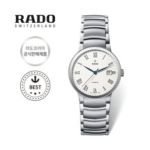 [스와치그룹코리아 정품] 스틸 시계 남성시계 R30939013