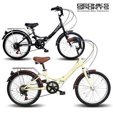 지오닉스 20 다코스 FD 접이식 자전거 (미조립박스)