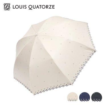 루이까또즈 눈꽃실크코팅 양산 HPLQP40034