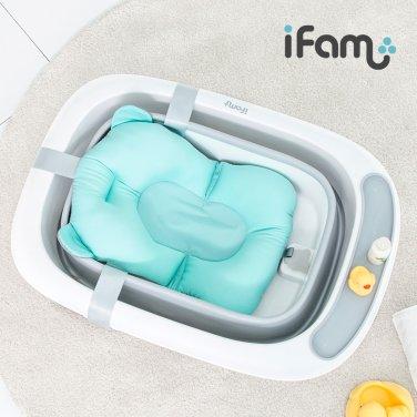 아이팜 신생아 목욕 쿠션 욕조네트 목욕의자