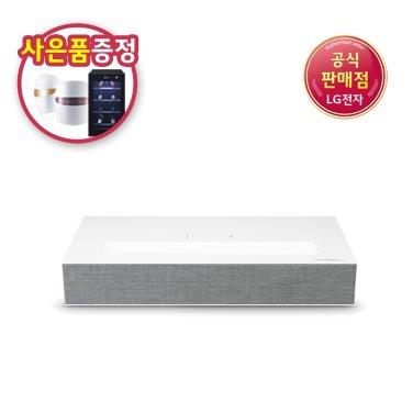 [5종사은품 증정]LG 시네빔 HU85LA 초단초점 빔프로젝터 신제품