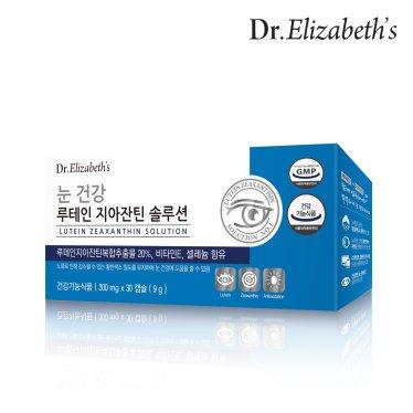 닥터엘리자베스 눈 건강 루테인 지아잔틴 솔루션 (300mg x 30캡슐)