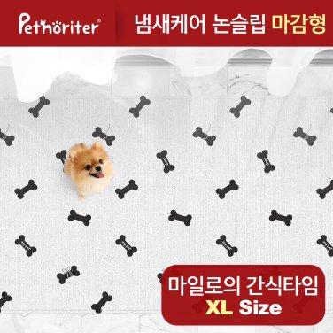 [펫노리터] 냄새케어 논슬립 애견매트 마감형 마일로의 간식타임 XL