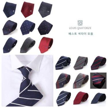 선물용으로 인기있는 루이까또즈 베스트 넥타이모음 24종택1일 LW701SM01