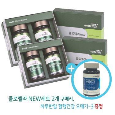 대상웰라이프 클로렐라NEW세트x2ea(2800정) + 하루한알 혈행건강 오메가3