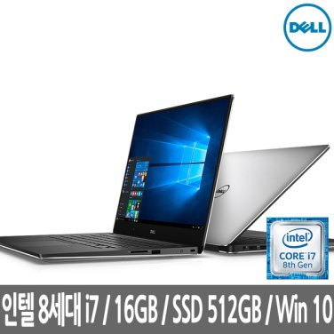 XPS13-9370 D609X9370502KR i7/512GB/16GB/WIN10
