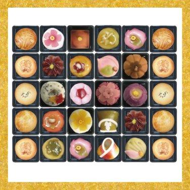 화과자종합 30입 (택배)