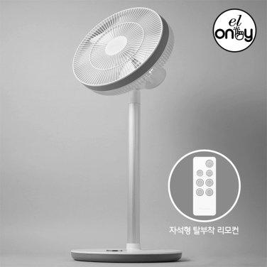 [릴레이ON]엠아이디자인 CDS-14 서큘레이터 BLDC모터 스탠드 타입 14인치