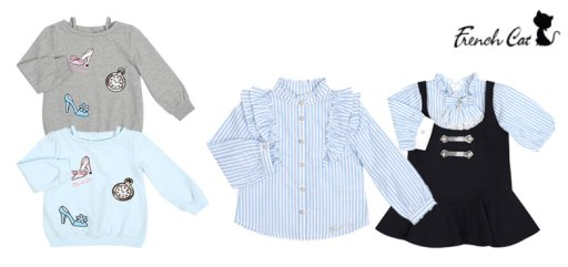 [프렌치캣] 귀여움 뿜뿜 나염 드레스/나팔바지/가디건/드레스 外