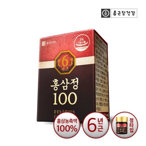 종근당건강 본사직영 홍삼정100 1병