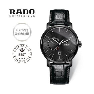 [스와치그룹코리아 정품] 가죽 시계 남성시계 R14137156