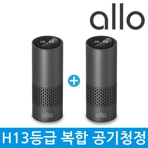 [1+1특가][alloKOREA] 미세먼지 공기청정기 New A7 헤파필터 H13 차량/원룸/사무실