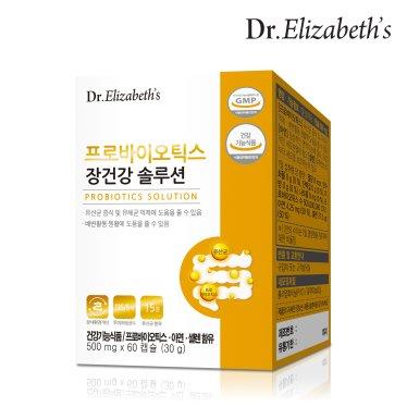 닥터엘리자베스 프로바이오틱스 장건강 솔루션 (500mg x 60캡슐)