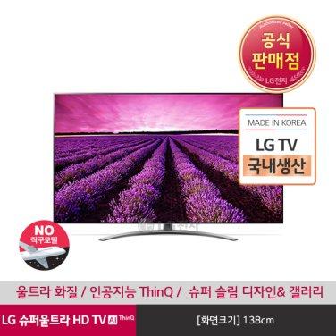 LG 슈퍼울트라 HD TV 55SM9600K (스탠드/벽걸이형/단품명: 55SM9600KNB)