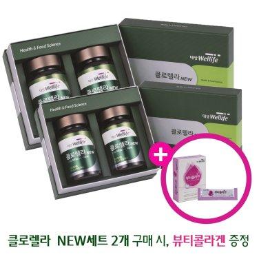 클로렐라NEW세트x2ea(2800정) + 뷰티콜라겐 15포