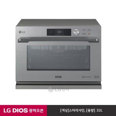 [수량한정] DIOS 광파오븐 ML32TW (실버 / 광파듀얼히터)