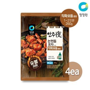 청정원 안주야(夜) 논현동 포차스타일 직화모듬곱창 260g x 4팩