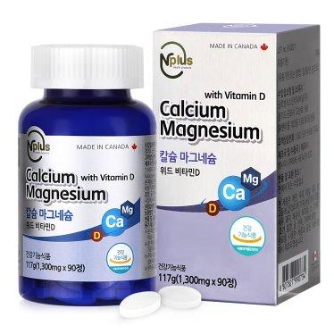 [엔플러스] 칼슘 마그네슘 위드 비타민D 1,300mg x 90정