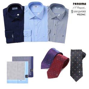 [레노마/듀퐁外] 4계절 내내 착용 가능한 셔츠&타이, 댄디함이 Up 스타일이 Up