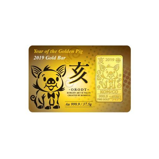 2019 황금돼지의 해 골드바 37.5g