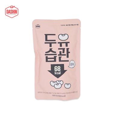 흰강낭콩 두유습관 입문용 2박스 (190ml*40팩) / 무료배송