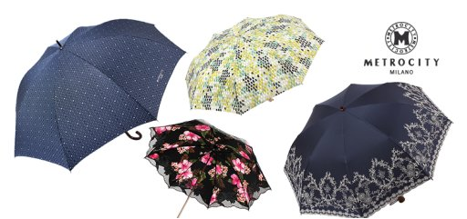 [메트로시티] 양산&우산 55종 택 1