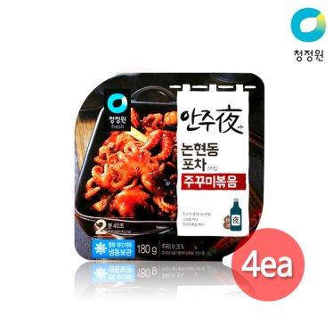 청정원 안주야(夜) 논현동 포차스타일 주꾸미볶음 180g x 4팩
