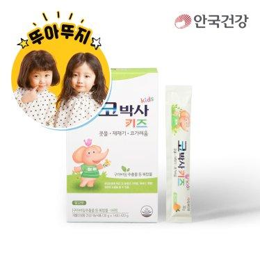 [안국건강] 안국 코박사키즈(콧물,재채기,코가려움) 1박스