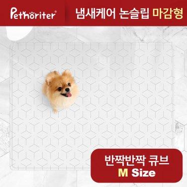 [펫노리터] 냄새케어 논슬립 애견매트 마감형 반짝반짝큐브 M