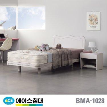 BMA 1028-E CA등급/DS(싱글사이즈)아이보리