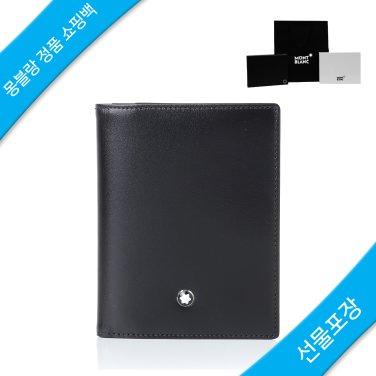 멀티 카드/명함지갑 5527 BLACK / 몽블랑 정품 쇼핑백