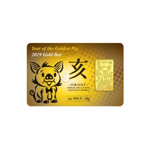 2019 황금돼지의 해 골드바 10g