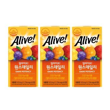 얼라이브 멀티비타민 60정 3병 / 6개월분