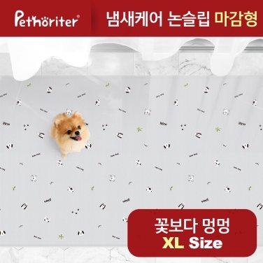 [펫노리터] 냄새케어 논슬립 애견매트 마감형 꽃보다멍멍 XL