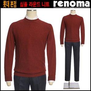 F/W 버건디 솔리드 스웨터 니트 RKKMKT12A