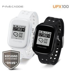 파인캐디 UPX100 GPS 골프거리측정기 항공측량DB 탑재