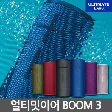 얼티밋이어 BOOM3 블루투스 스피커 / 사은품 증