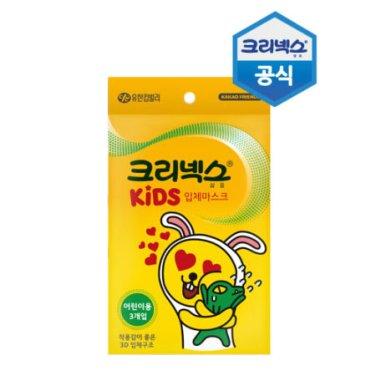 크리넥스 입체마스크 어린이용_카카오 3P x 2팩