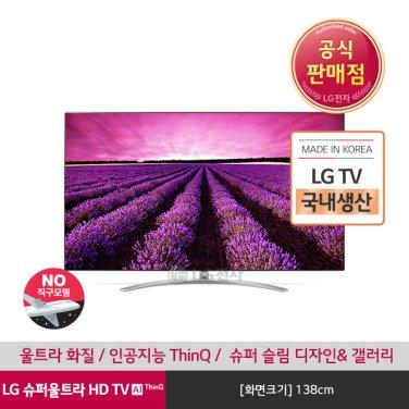 울트라 HD TV 55SM9800K (스탠드형/벽걸이형/단품명 55SM9800KNB)