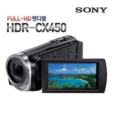 (대용량 배터리 NP-FV100A 사은품 증정)정품 HDR-CX450 프리미엄 핸디캠