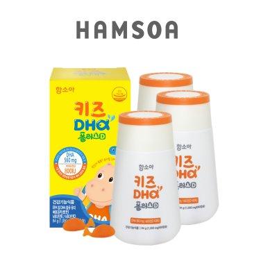 함소아 키즈 DHA플러스D(1,050mg x 80캡슐x3box/60일분)