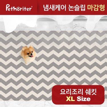 [펫노리터] 냄새케어 논슬립 애견매트 마감형 요리조리쉐킷 XL