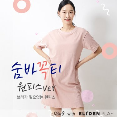 [slim9][lotte only] 숨바꼭티 원피스 VER.  (gray, black 2 color)