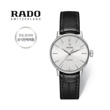 [스와치그룹코리아 정품] 가죽 시계 여성시계 R22862015